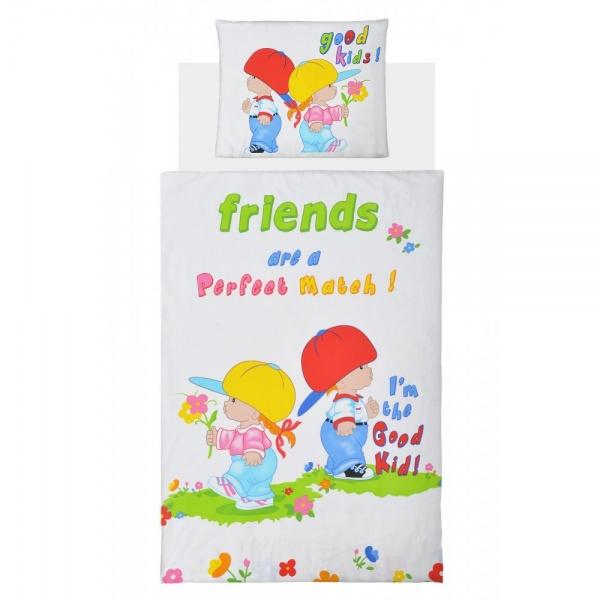 Posteljina za bebe Prijatelji Bebi Program - Online Prodaja - Vadras